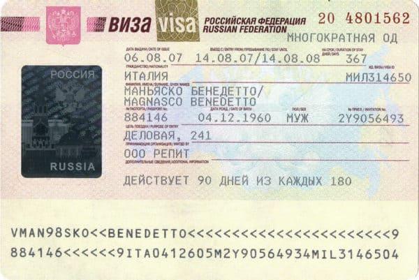viza v rossiju dlja inostranca kak ee poluchit i oformit samostojatelno a761bf8