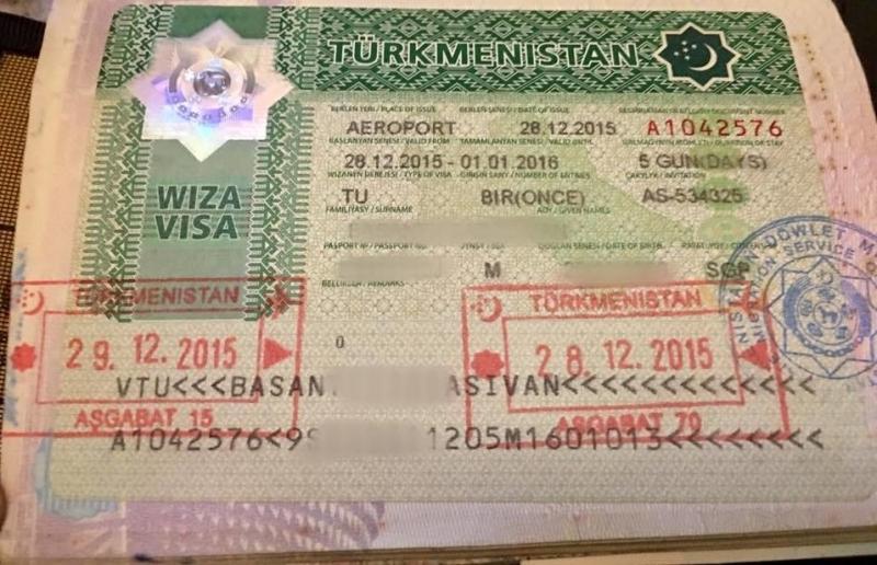 viza v turkmenistan dlja grazhdan rossii i belorussii v 2018 godu kak ee poluchit samostojatelno aa9d531
