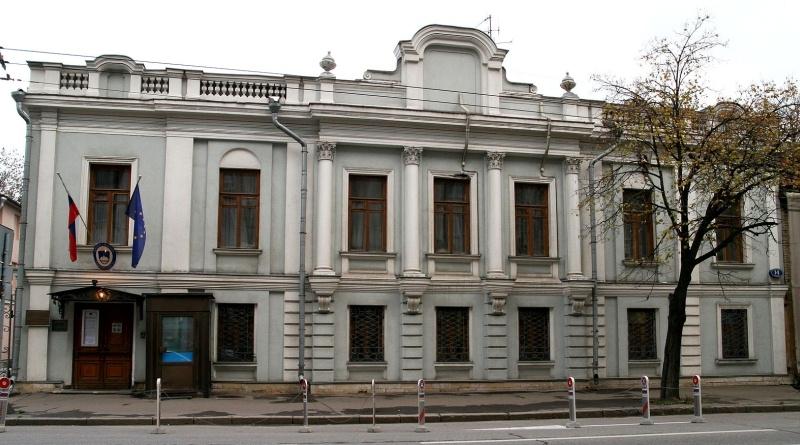 vizovye centry konsulstvo i posolstvo slovenii v moskve i sankt peterburge f46db9b
