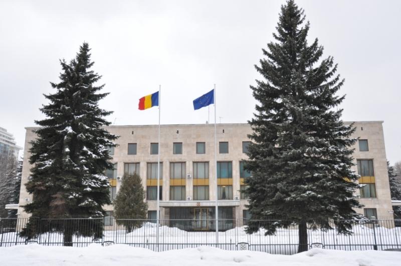 vizovye centry rumynii v moskve sankt peterburge i ekaterinburge 0905083