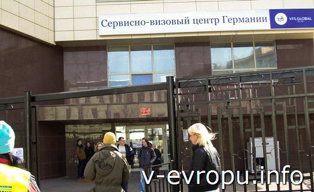 vizovyj centr shvecii v moskve sankt peterburge i ekaterinburge adresa posolstva i konsulstva etoj strany 602ad85
