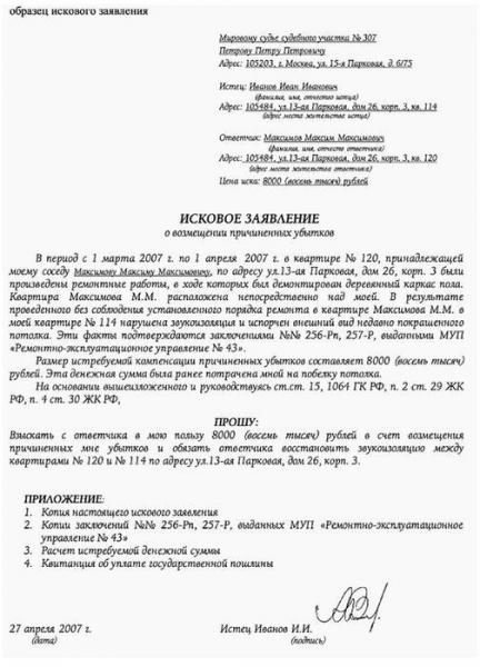 vozvrat iskovogo zajavlenija osnovanija prichiny pravovye posledstvija b071fa7