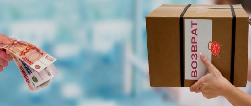 vozvrat kredita ili tovara kuplennogo v rassrochku v techenii 14 dnej chto govorit zakon 277e12b