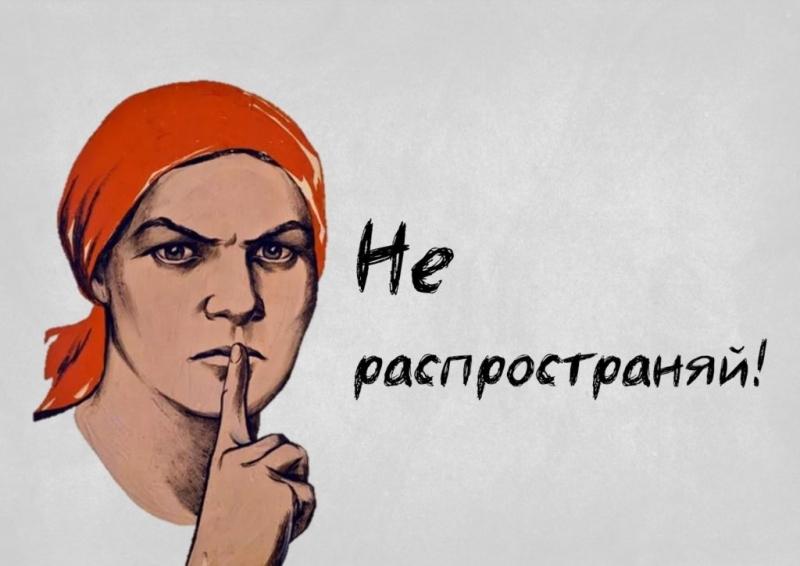 za rasprostranenie informacii oshtrafujut na 50 200 tysjach rublej a1e36b3
