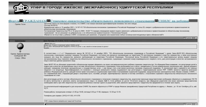zakon 167 teper karty fl mogut blokirovatsja ff22fce