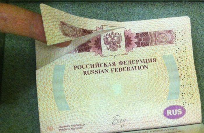 zamena isporchennogo pasporta dokumenty dlja vosstanovlenija b2813ec