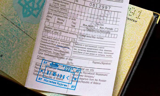 zapret i pravila vezda v rossiju dlja grazhdan uzbekistana v 2018 godu 550f099