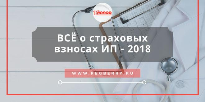 zarplata rabotnikov pensionnogo fonda rossii v 2017 2018 godu c5ca08c