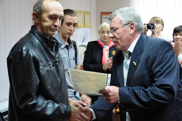 zhilishhnyj sertifikat chernobylcam kak poluchit chernobylskij sertifikat 961584d