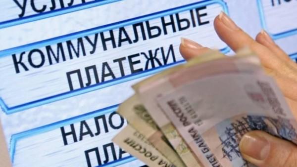 zhkh uslugi i tarify 4487326