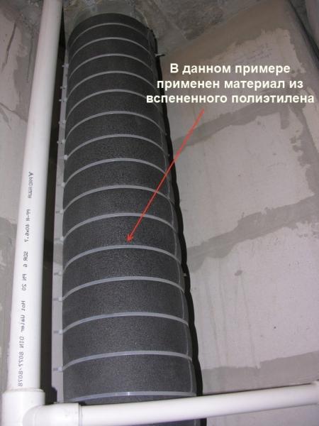 zvukoizoljacija kanalizacionnogo stojaka a54c767